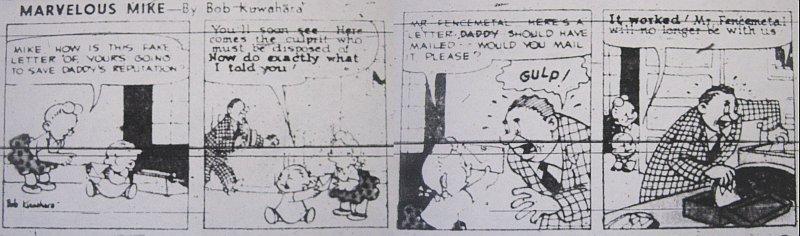 mike-11-3-1956.jpg